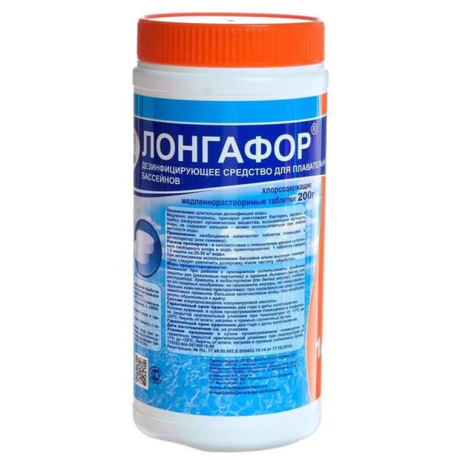 Медленнорастворимые таблетки для дезинфекции Лонгафор-200г/1кг