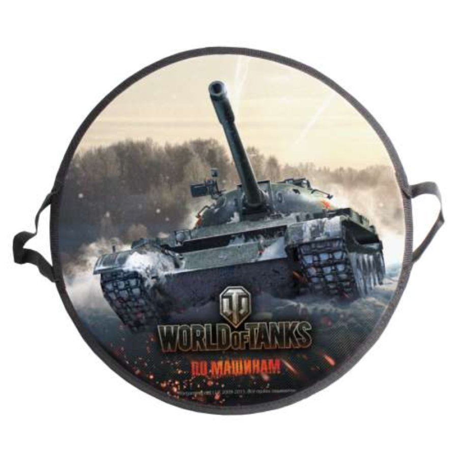 Круглая ледянка World of Tanks  52 см Т58480